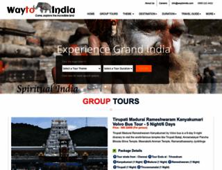 waytoindia.com screenshot