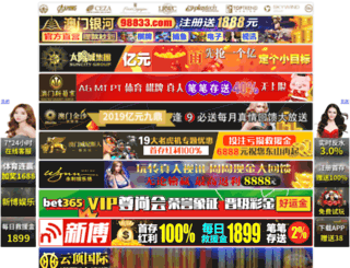 wayuya.com screenshot