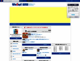wazap.com screenshot