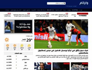 wazcam.net screenshot