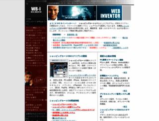 wb-i.net screenshot
