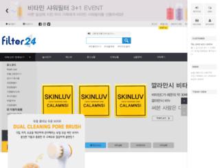 wb-paradise.com screenshot