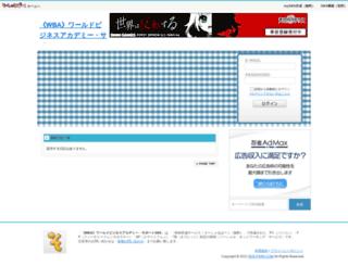 wba.sns-park.com screenshot
