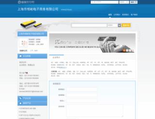 wbdz.dzsc.com screenshot