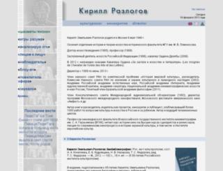 wboys.ru screenshot
