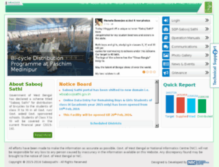 wbsaboojsathi.gov.in screenshot