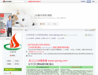 wc365.cn screenshot