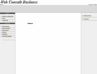 wcb.ru screenshot