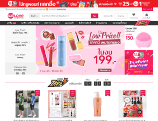 wcbk.weloveshopping.com screenshot