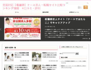 wcg-europe.com screenshot