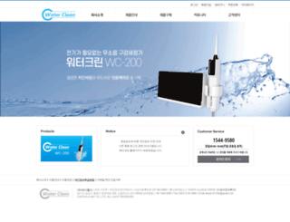 wclean.com screenshot
