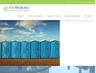 wcmob.ru screenshot