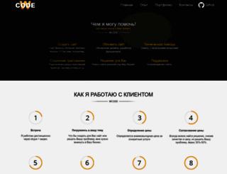 wcode.eu screenshot