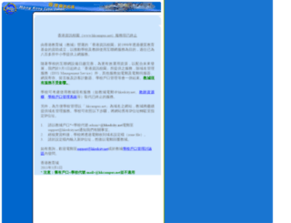 wcs.hkcampus.net screenshot