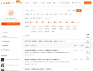 wd.tgnet.com screenshot