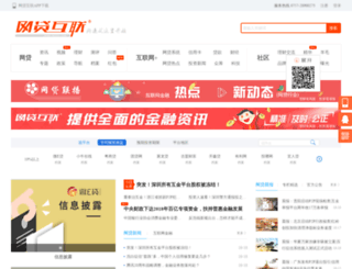 wd361.com screenshot