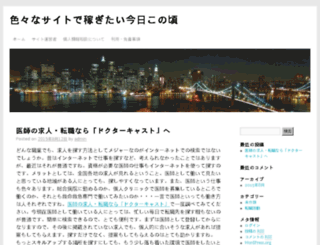 wdclip.com screenshot