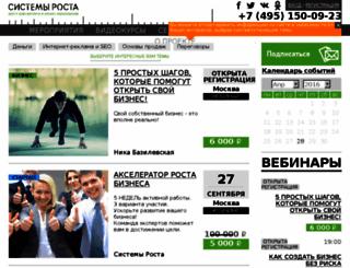 wdelo.ru screenshot