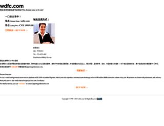 wdfc.com screenshot