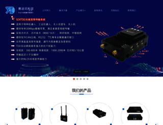 wdt-rf.com screenshot