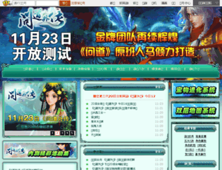 wdwz.131.com screenshot