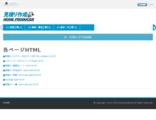 we-ga.net screenshot