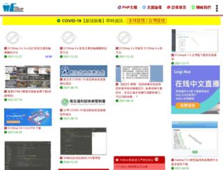 we-shop.net screenshot