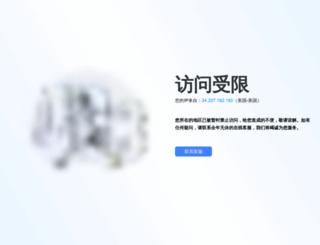 we4work.com screenshot
