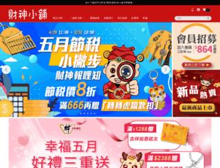 wealthshop888.com screenshot