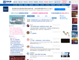 wearn.com screenshot