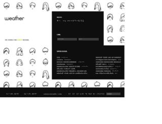 weathe-r.com screenshot