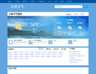 weather.mipang.com screenshot