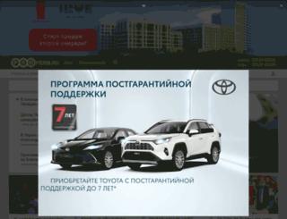 weather.properm.ru screenshot
