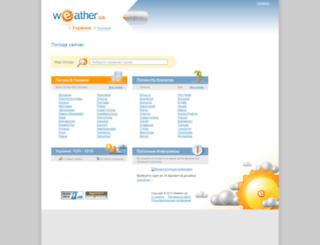 weather.ua screenshot
