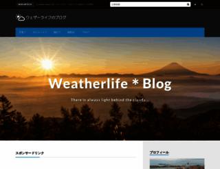 weatherlife-blog.com screenshot
