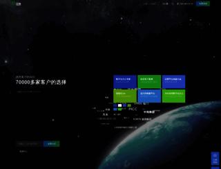 weaver.com.cn screenshot