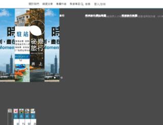 web-1.tripmoment.com screenshot