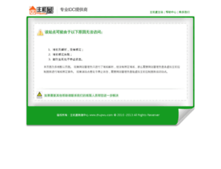 web-189.com screenshot
