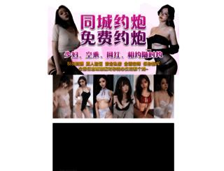 web-212.com screenshot
