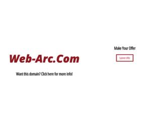 web-arc.com screenshot