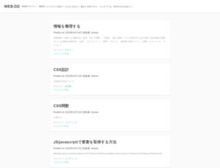 web-dd.net screenshot