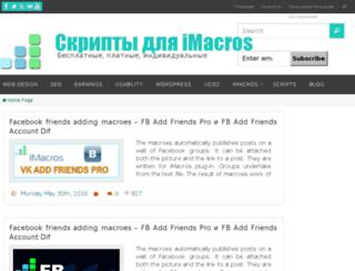 web-first-step.ru screenshot