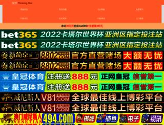 web-hosting-centar.com screenshot