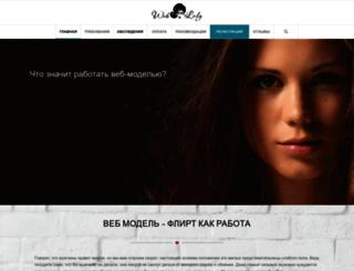 web-lady.com screenshot