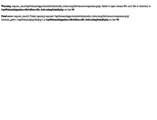 web-learning.com.au screenshot