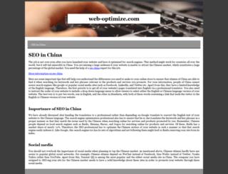 web-optimize.com screenshot