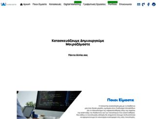 web-site.gr screenshot