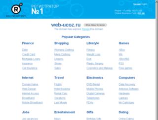 web-ucoz.ru screenshot