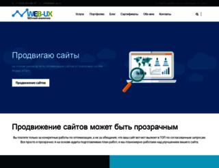 web-ux.ru screenshot