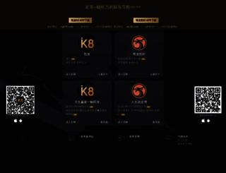 web-workshop.com screenshot